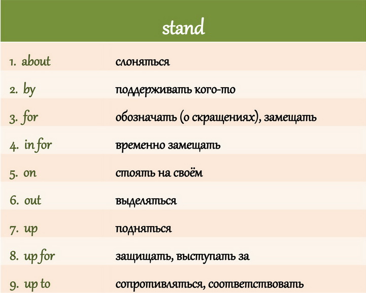 stand26
